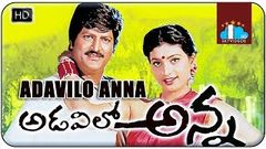 Adavilo Anna Telugu Full Movie HD | Mohan Babu | Roja | B.Gopal