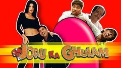 Joru Ka Ghulam (2000) Full Bollywood Hindi Comedy Movie | Govinda Twinkle Khanna Kader Khan