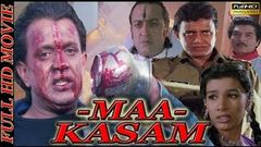 Maa Kasam | Hindi Full Movie | Mithun Chakraborty Amjad Khan Divya Rana