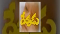 Devudu Telugu Full Movie Balakrishna, Ramya Krishna