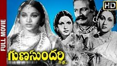 Gunasundari Katha Full Movie | Sriranjani | Kasturi Siva Rao | Indian Telugu Movies