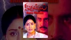 Kurra Chestalu Telugu Full Movie Suman Vijaya Shanthi Bhanuchander