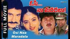 Osi Naa Maradala│Full Telugu Movie│Suman Soundarya
