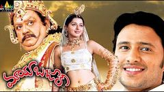 Midhunam Telugu Full Movie | SP Balasubramaniam | Lakshmi | Tanikella Bharani | Telugu Cinema