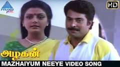 Azhagan | Tamil Full Movie HD | Mammootty | Bhanupriya | K Balachander | MM Keeravani