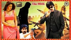 Ravi Teja Latest Super Bumper Hit Full HD Movie | Ravi Teja | Theater Movies