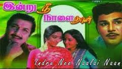 Indru Nee Naalai Naan tamil full movie