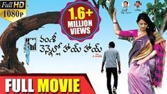 Vennello Hai Hai Telugu Latest 2016 Full Length Movie | Ajmal Ameer Nikitha Narayan