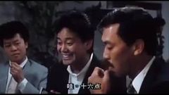 Born to Gamble - 爛賭英雄 (1987) English Sub Full Movie