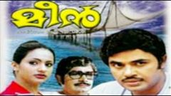 Meen 1980 Malayalam Full Movie | Adoor Bhasi | Jayan | Ambika |