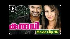 Malayalam Super Hit Full Movie | GHILLI | Vijay & Trisha Krishnan | Malayalam Hit Full Movie