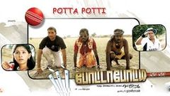 new tamil movie | potta potti | tamil full movie