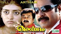 Artham | Malayalam super hit full movie | Mammooty | Jayaram | Sreenivasan others