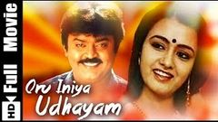 Latest Tamil Movie New Tamil Movies Tamil Super Hit Movies Udhayan