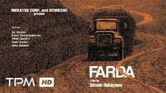 The Song of Sparrows Iranian Movie 2008 English Subs