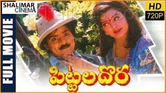 Pittala Dora Telugu Full Length Comedy Movie Ali Indraja Brahmanandam Shalimarcinema