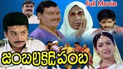 Jambalakidi Pamba Full Length Telugu Movie | Naresh, Aamani | Ganesh Videos - DVD Rip