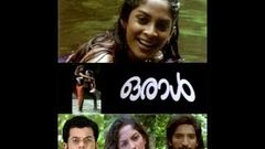 Oraal 2005: Full Malayalam Movie