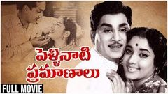 Pellinati Pramanalu Telugu Full Movie | ANR | Jamuna | SV Rangarao | Telugu Old Hit Movies