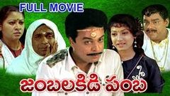 Jambalakidi Pamba Full Length Telugu Movie DVD Rip