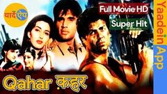 Hindi Action Movie | कहर Qahar | Purani Filmen | Old Bollywood Movies | Old Film
