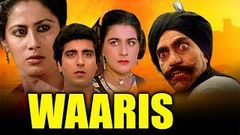 Waris Hindi movie 2014 hindi movies 2014 full movies