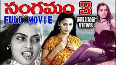 Layanam Malayalam Full Movie OFFICIAL [HD]