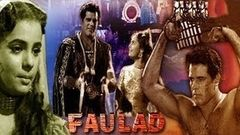 Fauladi Mukka | Old Bollywood Movie | Azad, Indira. Sadhana Khote