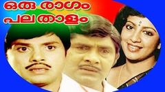 Oru Ragam Pala Thalam | Malayalam Super Hit Full Movie | Jayan & Madhu