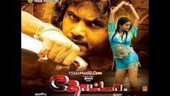 Tamil Full Movie - MUDHAL THOTTA