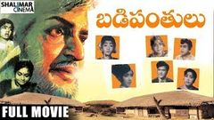 Badi Panthulu Telugu Full Length Movie NTR Anjali Devi Krishnam Raj Sri Devi