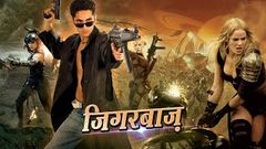 Traitor ll New Released full Hindi Dubbed Movie 2019 ll Action Movie ll Dolly Films