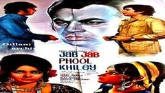JAB JAB PHOOL KHILAY (1975) - MOHAMMAD ALI, ZEBA, WAHEED MURAD, MUMTAZ - OFFICIAL PAKISTANI MOVIE
