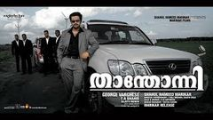 New Malayalam Full Movie | Thanthonni | Malayalam Movie Scene | HD Movies Online | HD Films