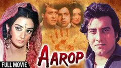 Aarop Full Hindi Movie | Vinod Khanna | Saira Banu | Vinod Mehra | Super Hit Hindi Bollywood Movies