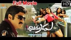 Mitrudu Full Length Telugu Movie | Bala Krishna Movies | Bala Krishna, Priyamani