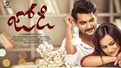 Jodi 2019 Latest Telugu Full Movie 2019 Aadi Saikumar, Shraddha Srinath, Naresh