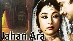 """Jahan Ara"" 