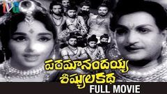 Paramanandayya Sishyula Katha Old Telugu Movies Full Length | South Indian Movies