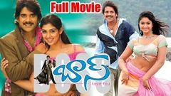 Boss Latest Telugu Full Movie | Nagarjuna, Nayana Tara, Poonam Bajwa | Telugu Movies