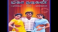 Nadigan | Full Movie | Sathyaraj Kushboo Sundar Goundamani