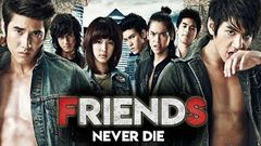 FRIENDS NEVER DIE 2020 | New Released Full Hindi Dubbed Movie | Latest Blockbuster Hollywood Movie