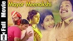 Mayor Meenakshi 1976: Full Tamil Movie