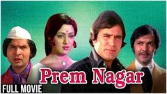 Prem Nagar Full Hindi Movie | Rajesh Khanna, Hema Malini, Prem Chopra, Asrani | Classic Hindi Movies
