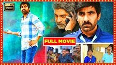 Mass Maharaja RaviTeja Super Hit Blockbuster Telugu Comedy Movie | 2020 RaviTeja Hits | Home Theatre