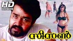 Malayalam Full Movie | Season | Mohanlal Malayalam Full Movie HD