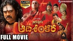 Jagadguru Adi Sankara Latest Telugu Full Movie | Kaushik Babu, Nagarjuna, Mohan Babu |