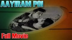 Aayiram Poi Tamil Full Movie Jaishankar, Vanisri
