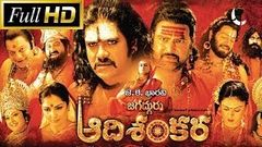 Jagadguru Adi Sankara Full Length Telugu Movie DVD Rip