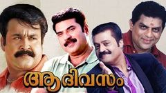 Aa Divasam 1982 | Full Malayalam Movie | Mammootty, Sukumaran, Mohanlal | HD